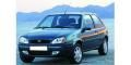 Clignotants Ford Fiesta de 1995 a 2002